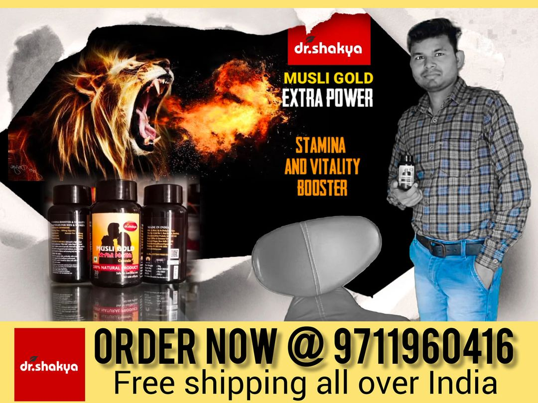 Read more about the article Dr.Shakya Musli Gold Extra Power Capsule